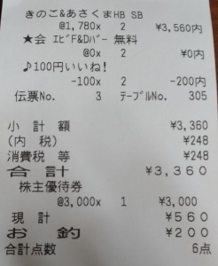 P111851_vHDR_Auto (5)