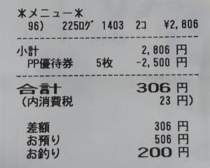 P_112214_vHDR_Auto (4)