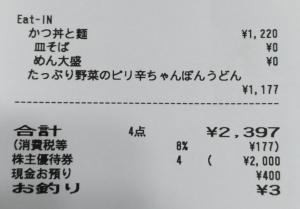 P_183712_vHDR_Auto (1)