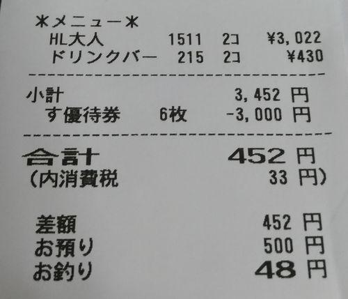 P_210742_vHDR_On.jpg