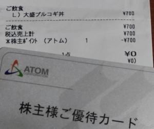 P_211440_vHDR_On.jpg