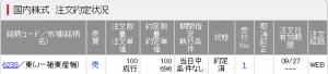 kyokutouko11.png