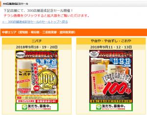yosi300.png