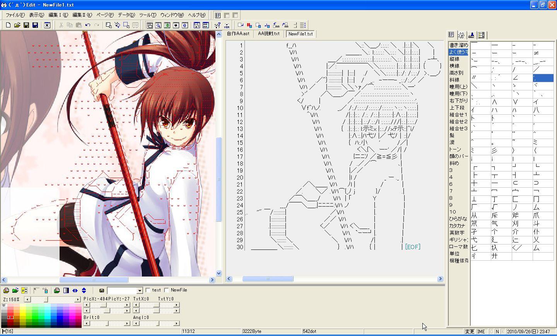 upnushi_207.jpg