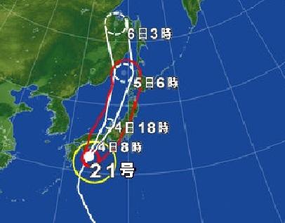 台風21号直撃