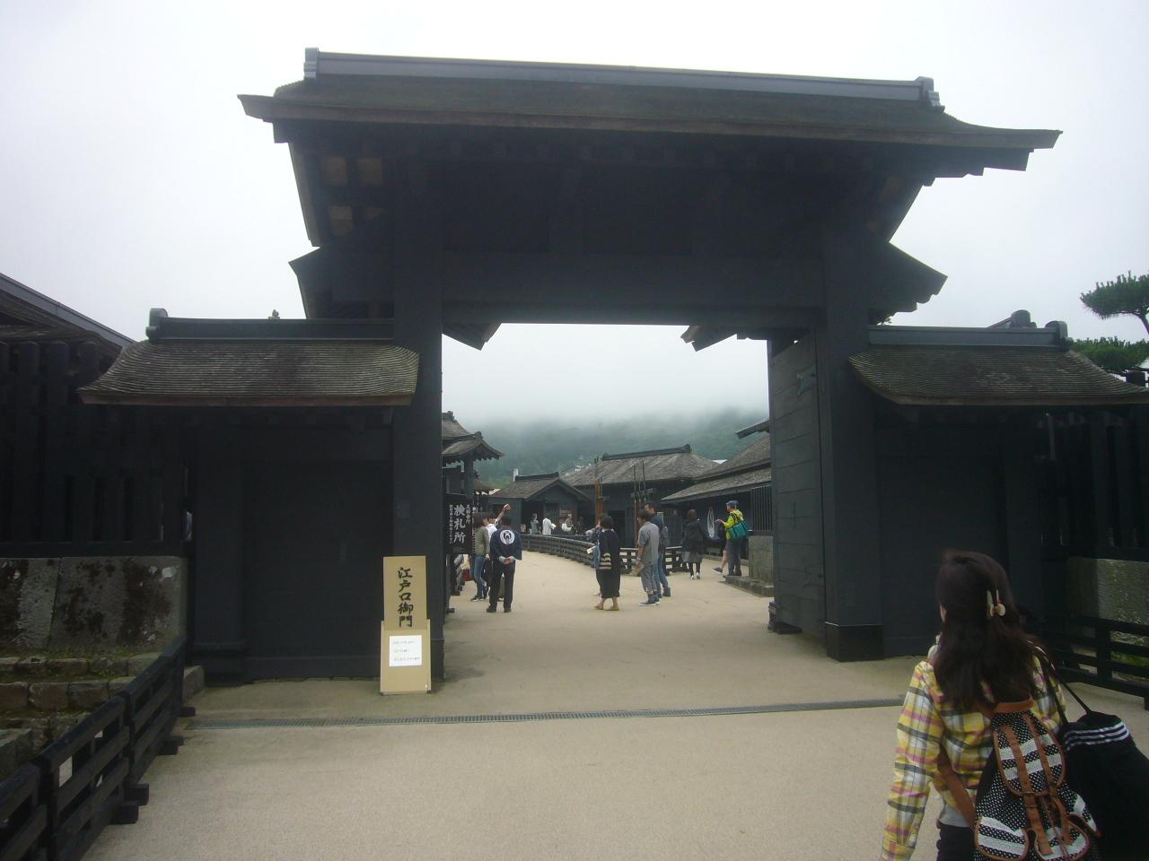 箱根の関所 H30.6.16
