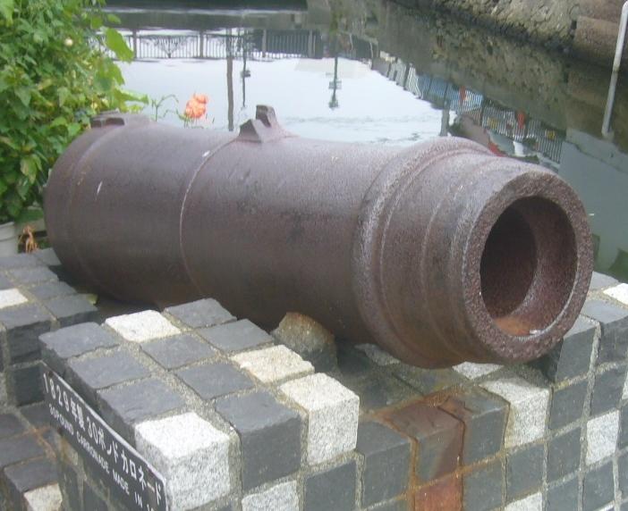 大砲 H30.7.17