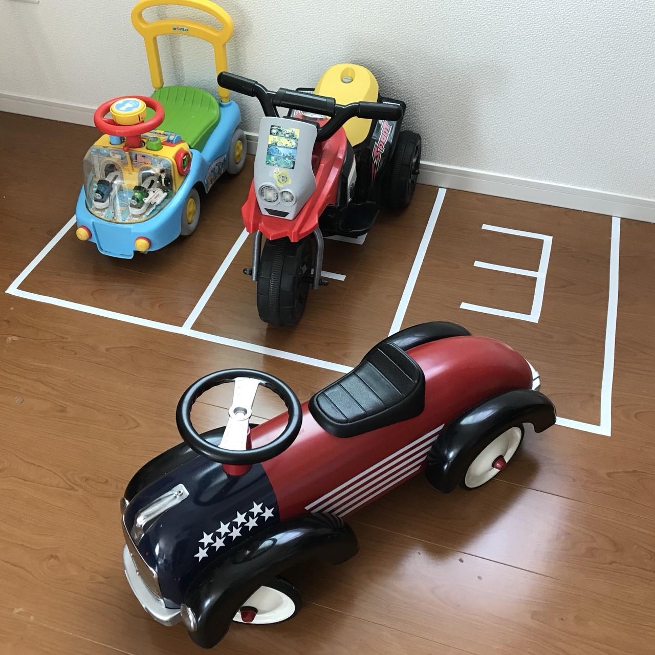 子ども用駐車場