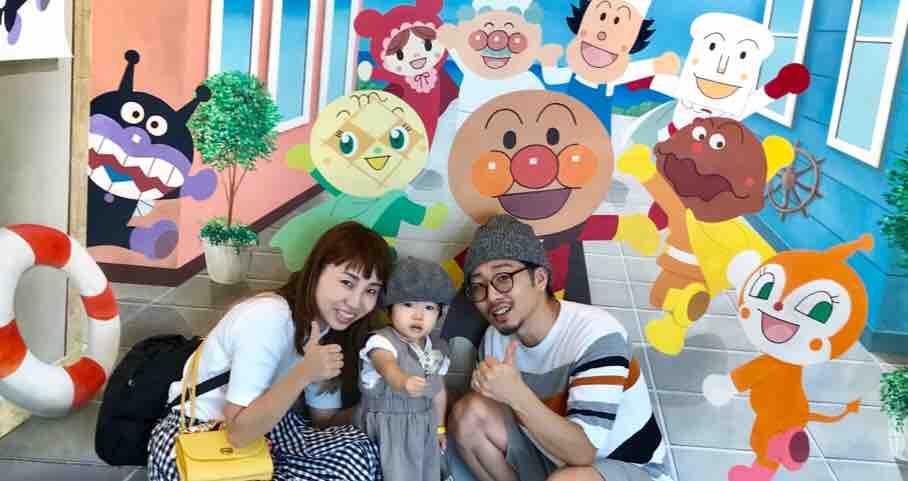 横浜🚢✨~家族旅行~👨👩👧✨
