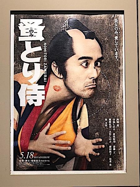 0519映画2
