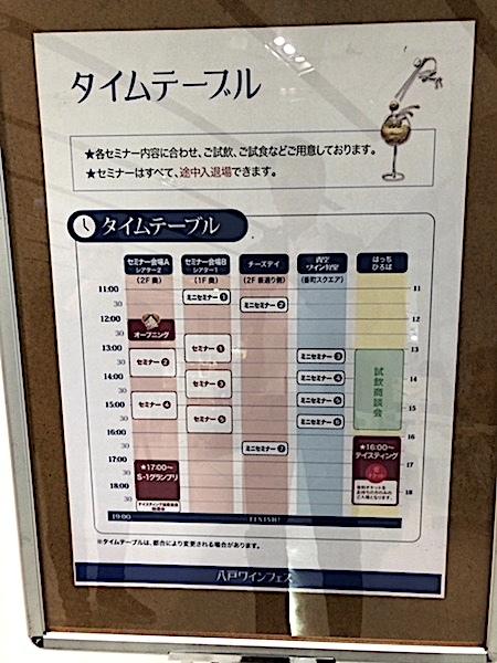0527ワイン3