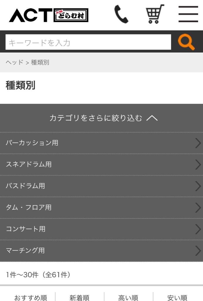 fc2blog_201809241718025c7.jpg