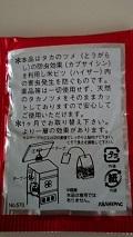DSC_0275.jpg