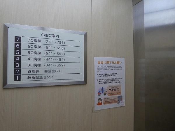 P1360616.jpg