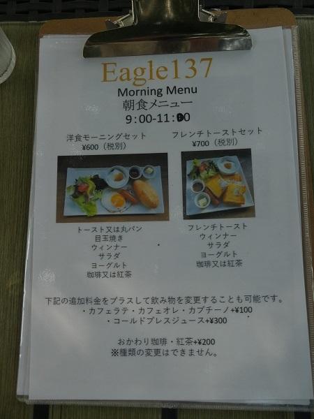 P1370606.jpg