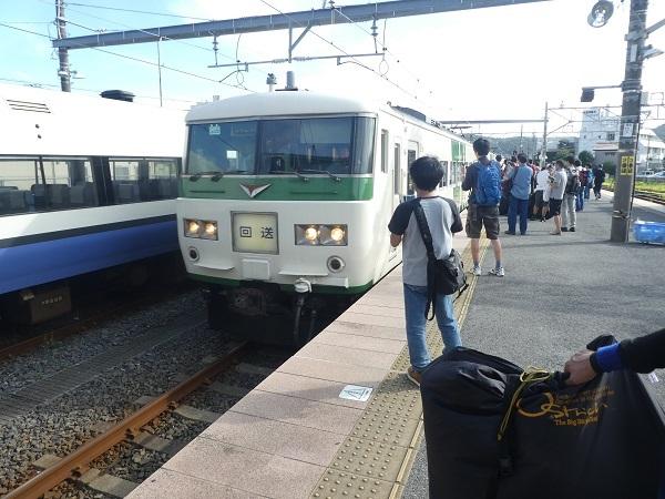 P1370787.jpg