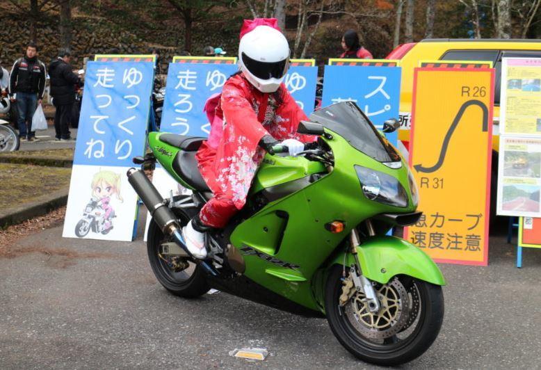 バイク合宿
