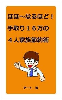 Kindle表紙037オレンジ ミニサイズ