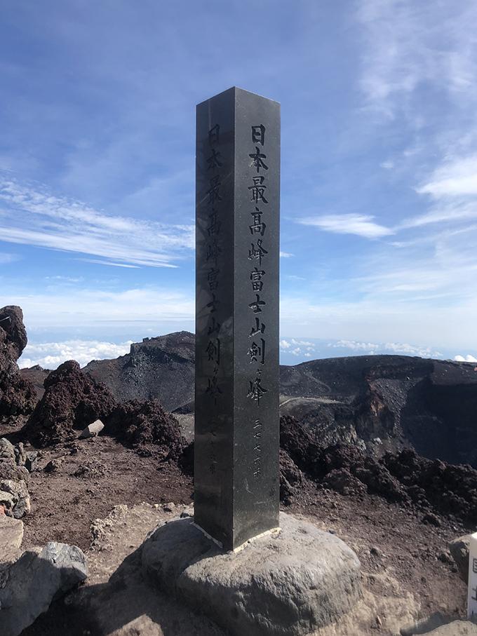 富士山 2018 7月11日