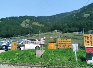 tennkuuno yuhodou