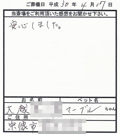 180417-1.jpg