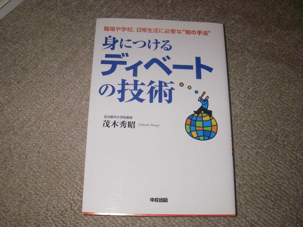 IMGP1228.jpg