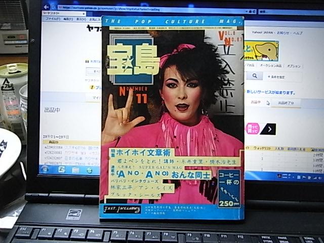 hiroyuki_kobune-img640x480-1510831679okl0qa2675.jpg
