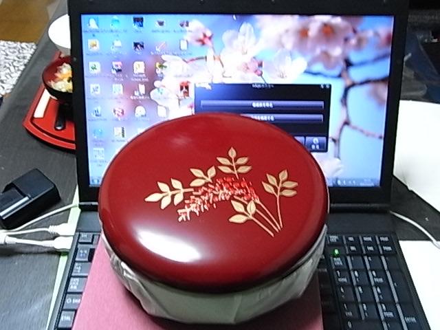 hiroyuki_kobune-img640x480-1513852099dtqpxs7759.jpg