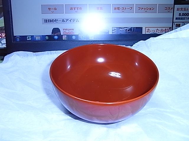hiroyuki_kobune-img640x480-1518074841jjaqun29514.jpg
