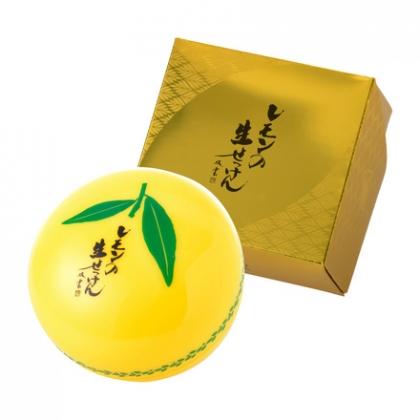 レモン石鹸