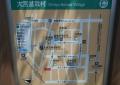盆栽村の市街図