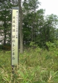 地蔵街道の標識