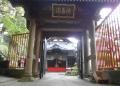 徳寿院・山門