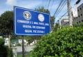 アメリカ海軍所轄の看板