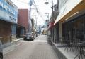 三崎下町商店街②