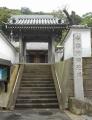 信楽寺・山門