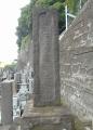 信楽寺にあるおりょうの墓