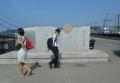 「さくら貝の歌」の歌碑