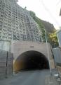 小坪海岸トンネル(鎌倉側)