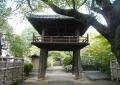 中院の山門