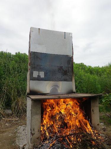 焼却炉 2018 5 29-4