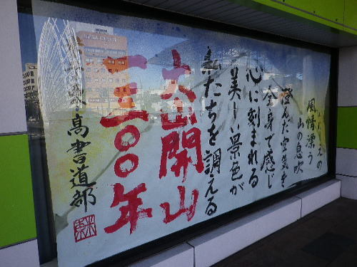 米子駅 2018 6 7-1