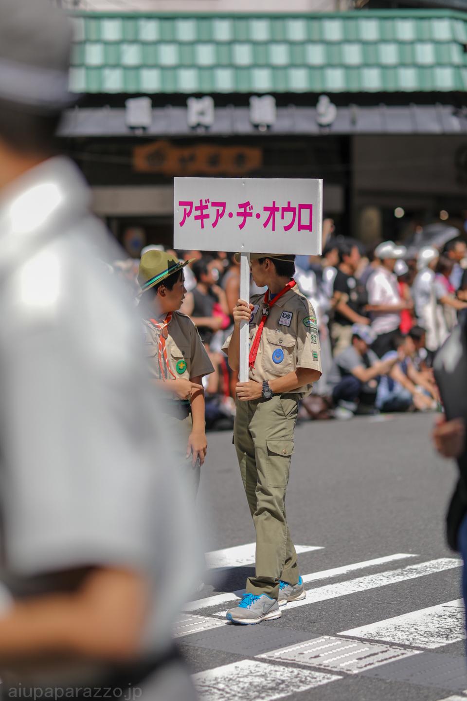 asakusa2018samba01-7.jpg