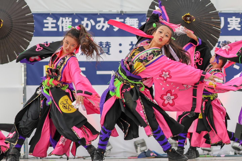 danceCR2018kasumi05-10.jpg