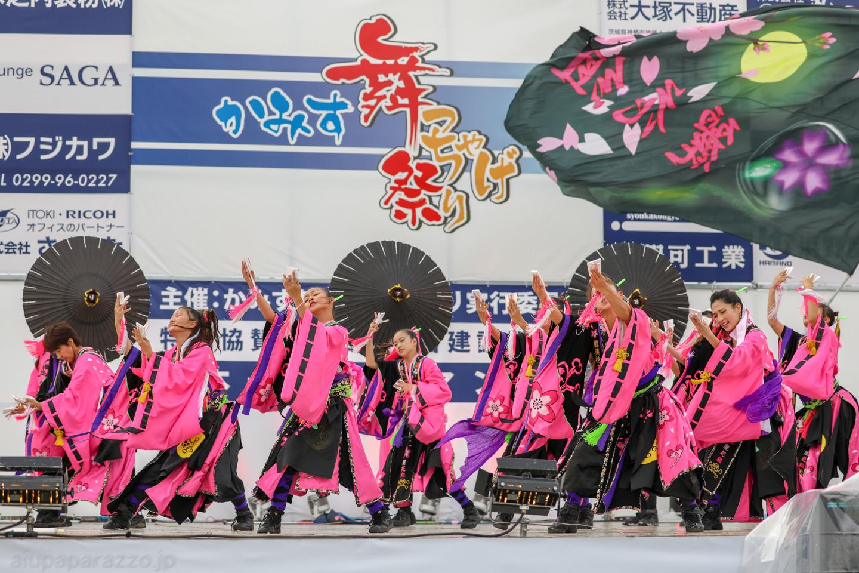 danceCR2018kasumi05-12.jpg