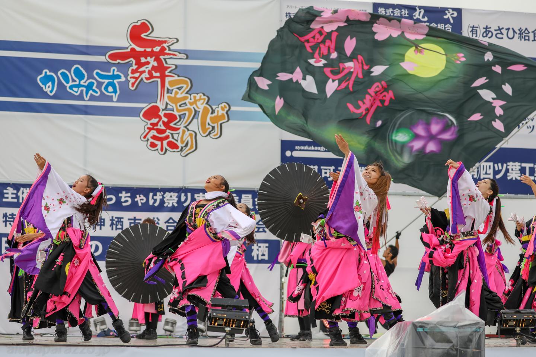 danceCR2018kasumi05-15.jpg