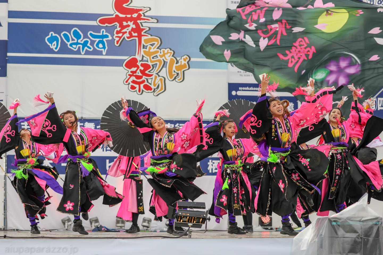 danceCR2018kasumi05-9.jpg