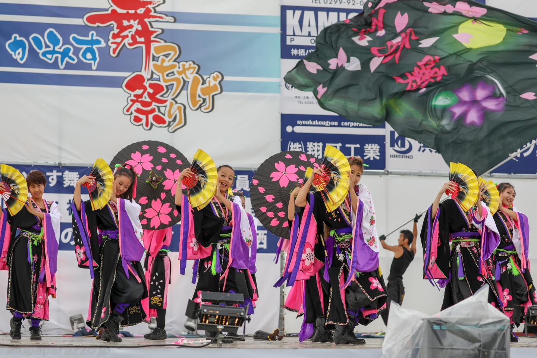 danceCR2018kasumi06-2.jpg