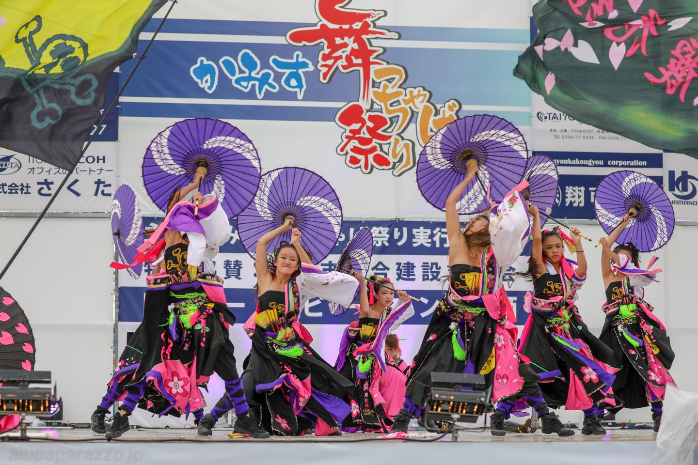 danceCR2018kasumi06-5.jpg