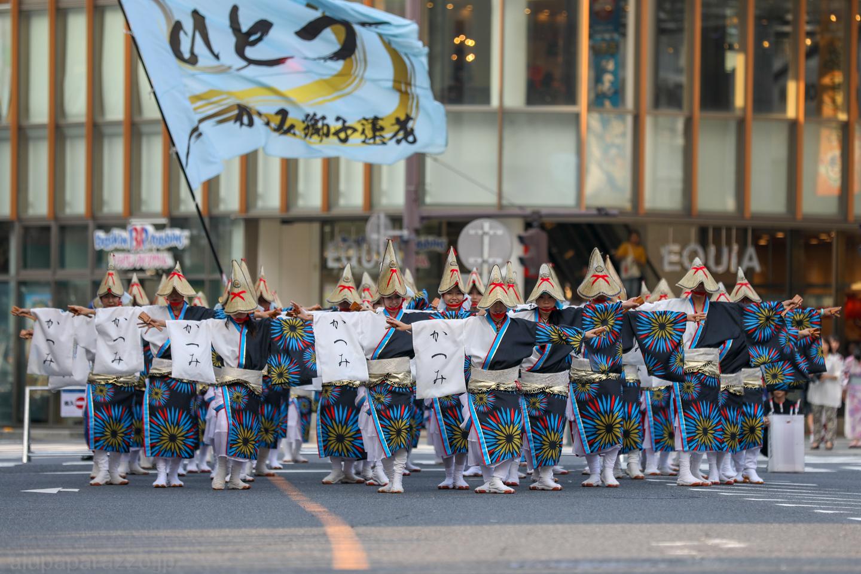 katsumi2018saikasai-7.jpg